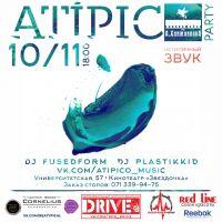 Atipico Party