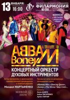 A TRIBUTE to ABBA & Boney M