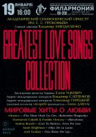 GREATEST LOVE SONGS COLLECTION