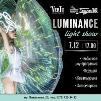 LUMINANCE light show