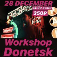 Worshop от Никиты Ткаченко