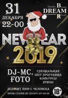 New Year 2019 в