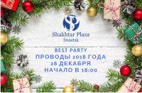 Best Party. Проводы 2018 года