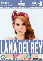 Кавер-вечер Lana Del Rey