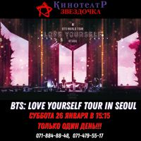 BTS LOVE YOURSELF TOUR IN SEOUL