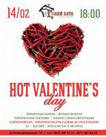 Hot Valentine′s day