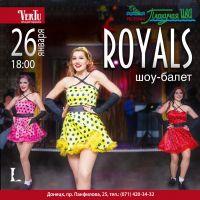 Шоу-балет Royals