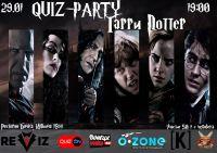 Quiz Party Гарри Поттер