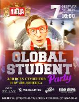 Global Student Party #2