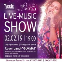 Live Music Show