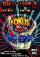 Black Sunrise & Фокус