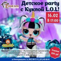 Детское party с Куклой L.O.L