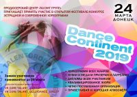 Dance Continent 2019