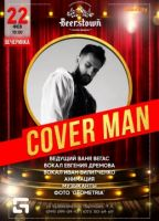 Cover Man