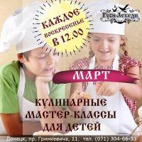 Кулинарный мастер-класс: готовим наггетсы