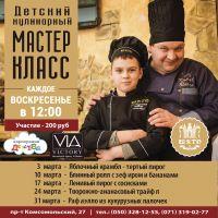 Кулинарный мастер-класс: блинный ролл с зефиром и бананами