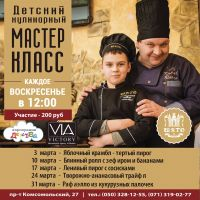 Кулинарный мастер-класс: творожно-ананасовый трайфл