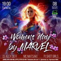 Womens day by MARVEL
