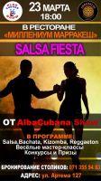 SALSA FIESTA PARTY