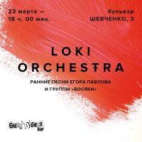Loki Orchestra