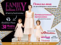 Family Fashion Day