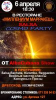 Salsa Cosmo Party