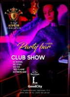 Party Bar
