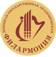 Лебединая песня Евгения Мартынова @ Донецкая областная филармония