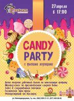 Candy вечеринка