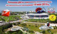 Чемпионат ДНР по спортивному ориентированию на спринтерских дистанциях