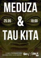 Медуза и Tau Kita