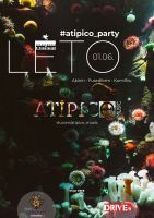 Atipico Party