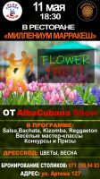 Salsa Flower Party