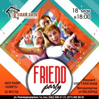 Friend party