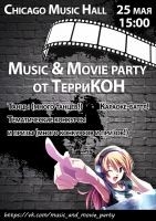 Music & Movie Party от ТерриКОН
