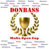 VI Donbass Mafia Open Cup