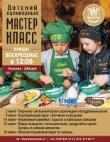 Кулинарный мастер-класс: картофельный пирог