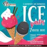 ICE-party