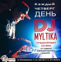 DJ MYLTIK