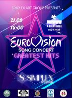 Eurovision Greatest Hits от Simplex