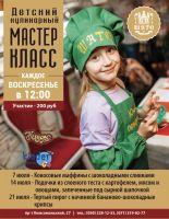 Кулинарный мастер-класс: лодочки из слоеного теста