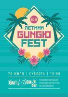 Летний Gungю Fest