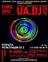 UA.DJ 2012