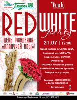 Red-White Party