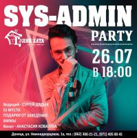 SYSadmin-party