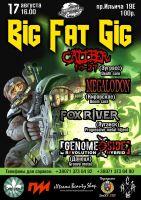 BIG FAT GIG