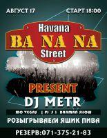 Present DJ METR