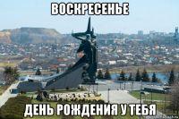 День города и День Шахтера в Петровском районе