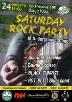 Saturday Rock Party