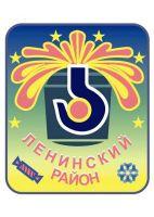День Ленинского района